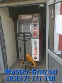 Перевозка банкоматов и платежных терминалов