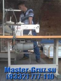 Услуги грузчиков, разборка/сборка и упаковка мебели